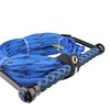Armstrong Foils - Armstrong Tow rope